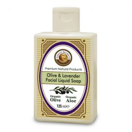 Aromatherapy with Organic Olive and Lavender 125ml