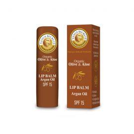 Lip Balm with Argan Oil, Organic Oil and Aloe Vera 4.6g