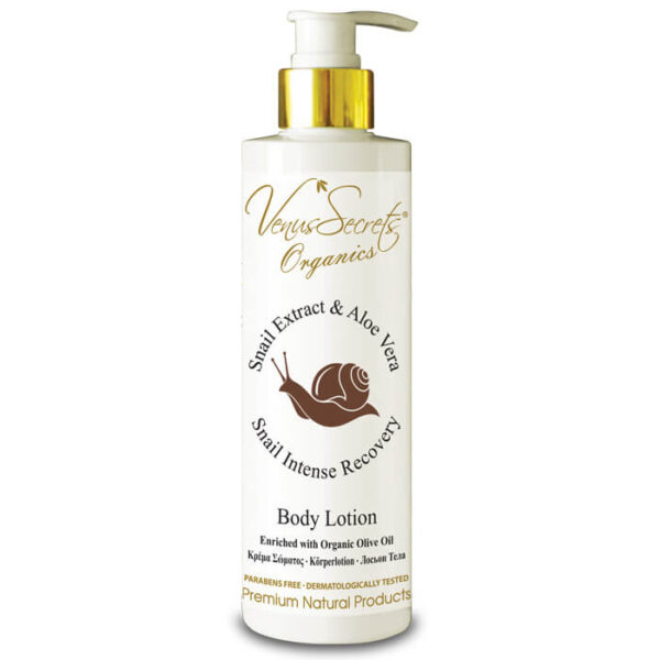 Body Lotion with Snail Extract and Aloe Vera 250ml